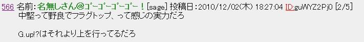 2010y12m02d_223244852.jpg
