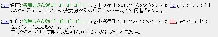 2010y12m02d_223259289.jpg