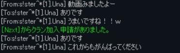 2010y12m18d_122946646.jpg