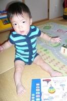 1歳2カ月.
