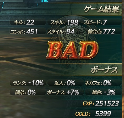 bad.png