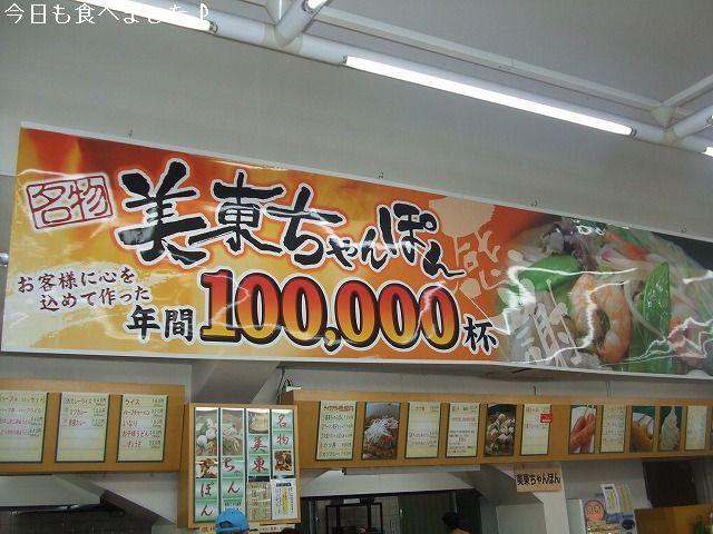 10050602.jpg