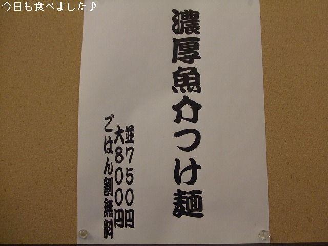 10052502.jpg