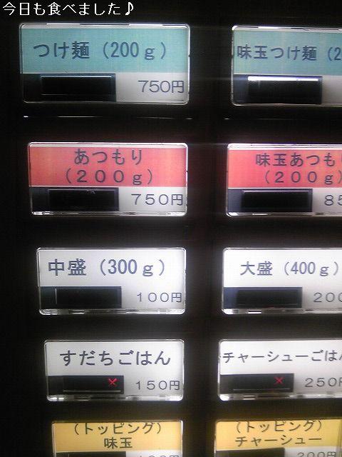 10070202.jpg