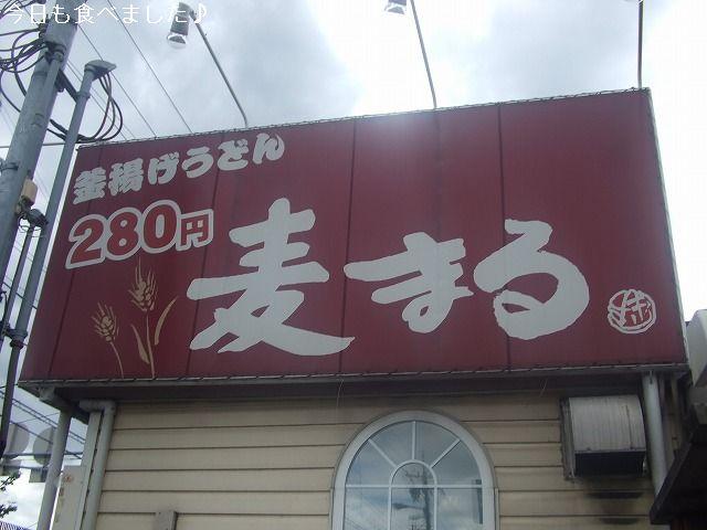 10080401.jpg