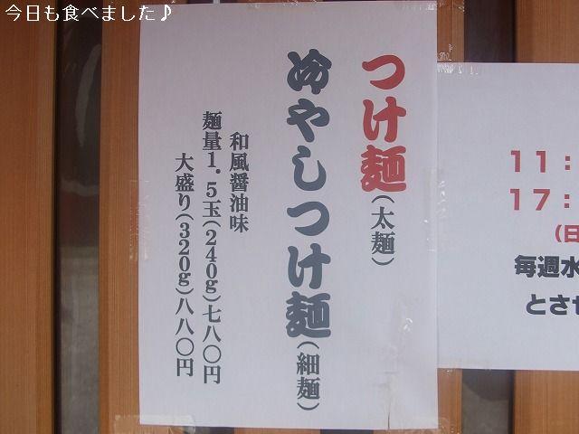 10081503.jpg