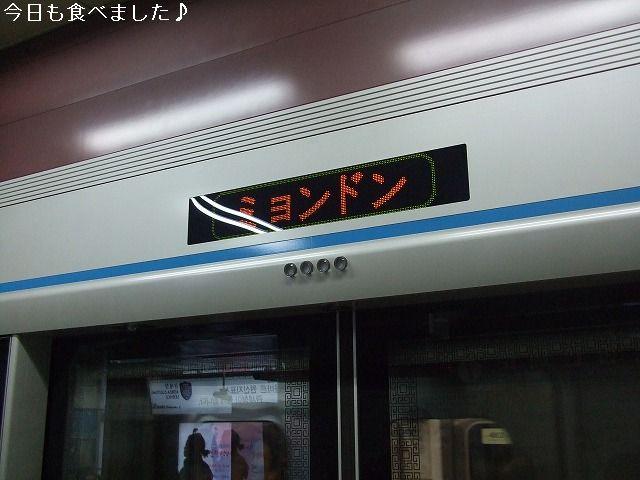 10100199_15.jpg