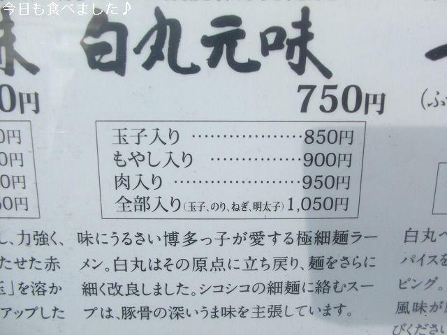 101100302.jpg