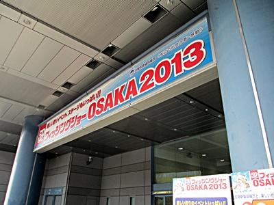 FS2013玄関