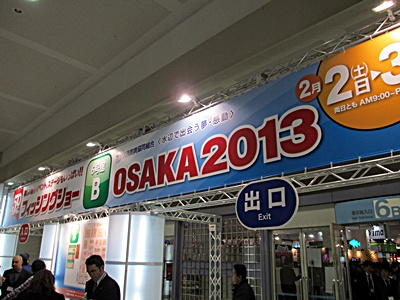 FS2013入口