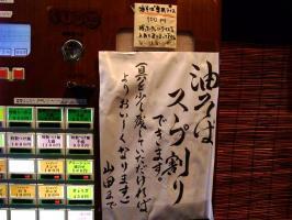 DSCF4290_1_20101227192959.jpg