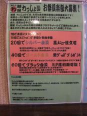 DSCF7050_R.jpg