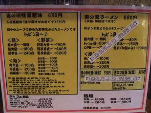 DSCF7054_R.jpg