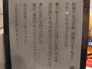 DSCF7469_R.jpg