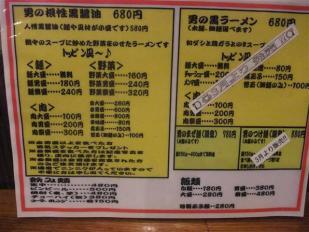 DSCF7479_R.jpg