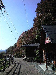 白滝公園 9