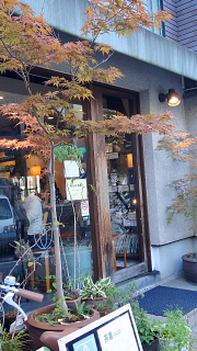 茶倉店入り口