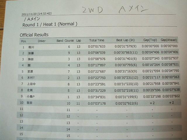 2011_1121_205357-DSCF2825.jpg