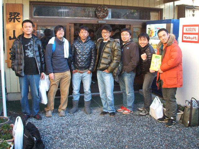 2011_1211_093209-DSCF2850.jpg