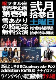 2010-2-13.jpg