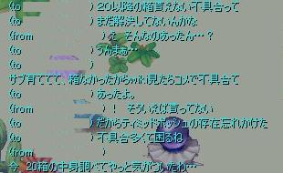 ss09091603.jpg