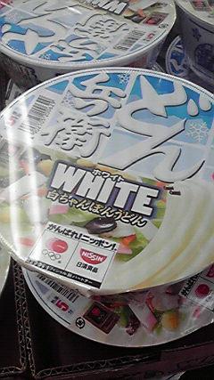 どんべえホワイト