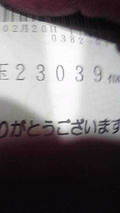 2010022017080000.jpg