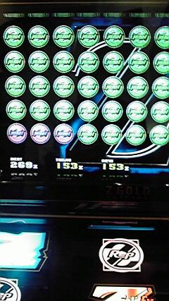 2010030712510000.jpg