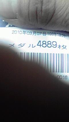 2010030719210000.jpg