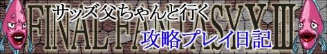 blog_banner2.jpg