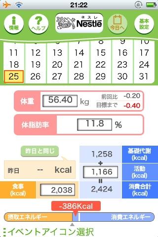 nc_20120325.jpg