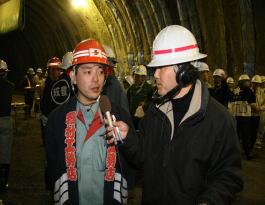 トンネル5