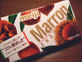 meiji チョコレート<マロン>。