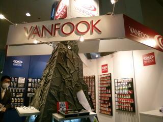 ヴァンフック