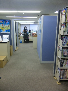 サンライン関西支店2