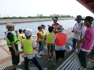 釣りを科学するプログラム2