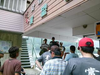 紺甚CUP2011・4