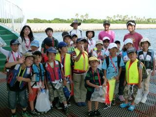 釣りを科学するプログラム8