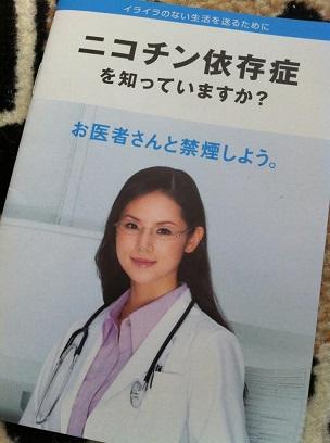 daitenshi.jpg