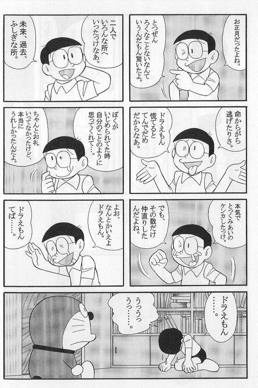 100919-09.jpg
