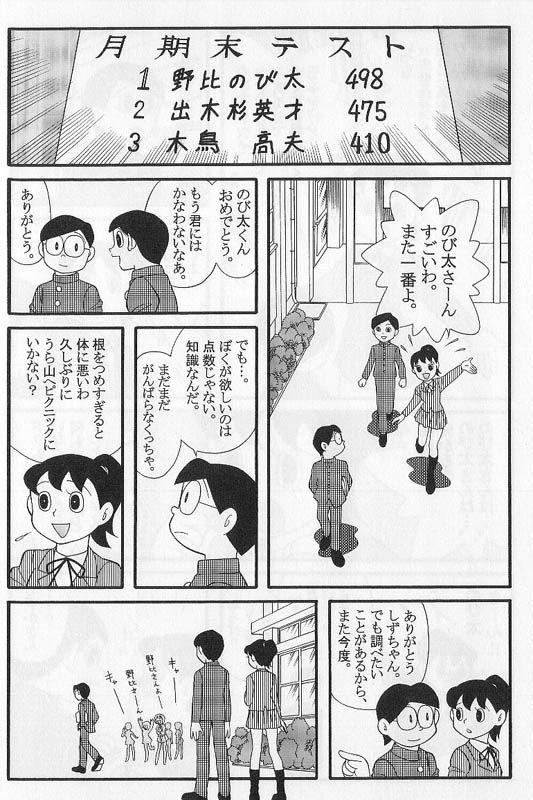 100919-11.jpg
