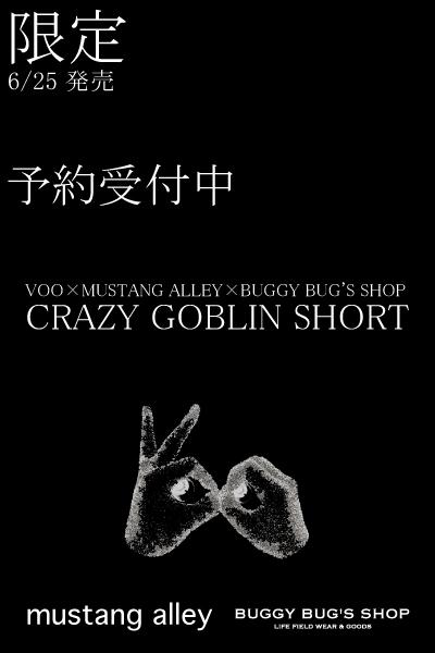 voo別注-黒.jpg