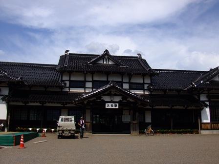 kyu-taisyaeki1.jpg