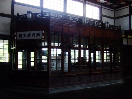 kyu-taisyaeki2.jpg