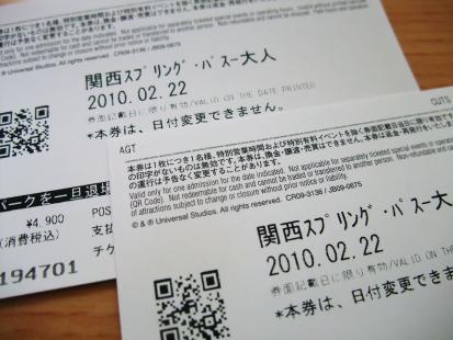 コピー ~ DSCF5152