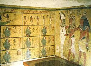 EGYPTK~1