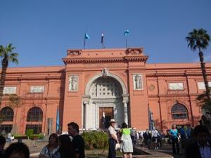 22museum.jpg