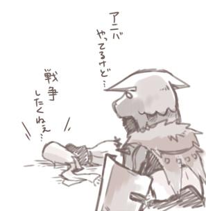 FEZ落書き14