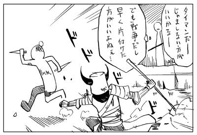 FEZ落書き17