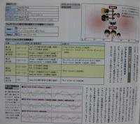 xenkyoku03.jpg